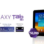 Samsung Galaxy Tab 10.1 In Pakistan By Mobilink