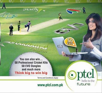 PTCL Cricket Info Service