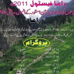 Rama Festival 2011 - Astore Valley Gilgit Baltistan