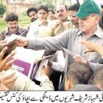 Shahbaz Sharif CM Punjab starts anti dengue drive