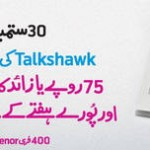 Telenor Free Calls Offer For New Customers