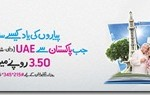 Telenor Middle East 20 second Offer