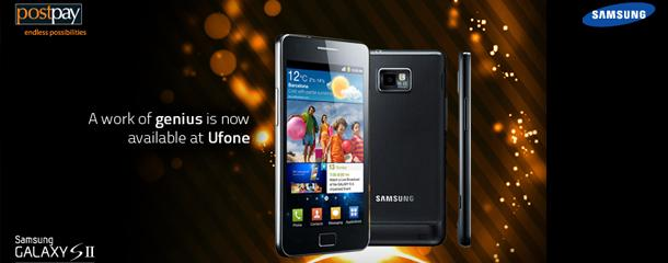 latest Samsung Galaxy S II In Pakistan By Ufone 2011