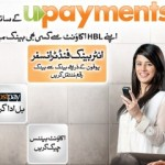 UPayments Inter Bank Funds Transfer Service