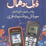 Warid Double Dhamaal Handset Offer