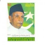 Hakim Saeed 13th death anniversary - A Tribute  (Jan 9, 1920 to Oct 17, 2011) ,  to