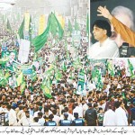 Shahbaz Sharif Addresses PML-N huge Lahore Rally 'Go Zardari Go'