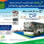 LTC launched CNG Urban Bus Service in Lahore
