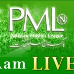 Watch PML-N Nawaz Sharif Jalsa (Public Meeting) Faisalabad Online on internet
