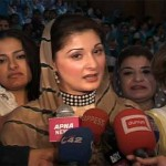 Maryam Nawaz (Daughter of Nawaz Sharif) in Politics?