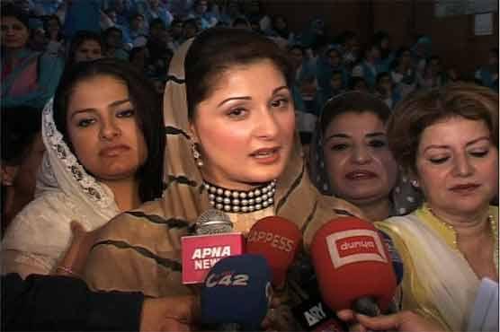 PML-N chief Nawaz Sharif's daughter Maryam Nawaz
