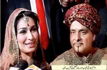 Reema Khan Marriage Wedding Pic 2