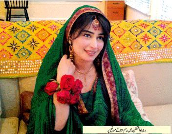 Reema Khan Marriage Wedding Pic 3