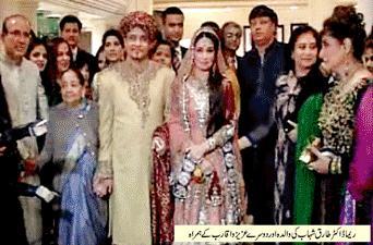 Reema Khan Marriage Wedding Pic 4