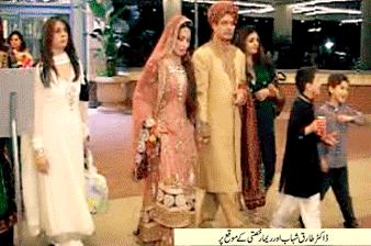Reema Khan Rukhsti Marriage Wedding Pic 4