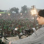 Ch Nisar Addressing Gujranwala huge Public meeting