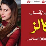 JAZZ LBC Offers For KPK and Balochistan