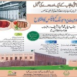 Lahore Meat Processing Complex inauguration on Dec 25 2011