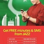 Mobilink Jazz Ezetop Bonus Offer