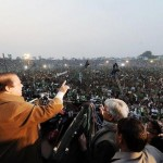 Nawaz Sharif Addressing huge Jalsa at Jinnah Stadium Gujranwala on 31-12-2011
