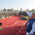 Nawaz Sharif PMLN Jalsa (Public Meeting) in Chishtian on Dec 22, 2011 2