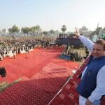 Nawaz Sharif PMLN Jalsa (Public Meeting) in Chishtian on Dec 22, 2011 2