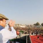 Nawaz Sharif PMLN Jalsa (Public Meeting) in Chishtian on Dec 22, 2011 4