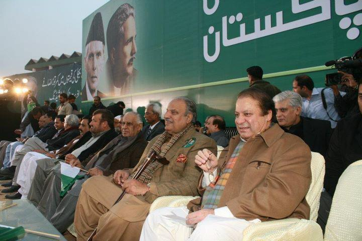 Nawaz Sharif PMLN historical Jalsa in Gujranwala on Dec 31 2011 (2)