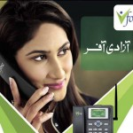 PTCL Vfone Azadi offer - Free Balance