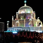 Bahauddin Zakariya Urs Start In Multan 2011-2012