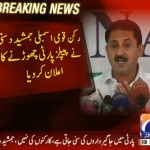 Jamshaid Dasti resign from PPP & MNA Seat