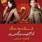 Mobilink Per Second Package