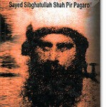 Pir Pagara Father Pir Sibgatullah Shah Rashdi was Hanged by British in Hyderabad Jail in 1943