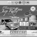 TSCP 7th Cholistan Jeep Rally 17-19 February 2012