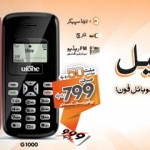 Ufone Handset Loot Sale Offer