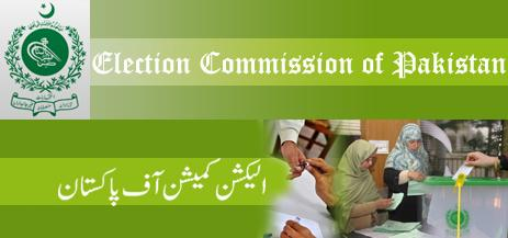 ECP logo - election commission of Pakistan