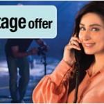 PTCL Vfone Doubles Balance Offer