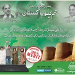Shahbaz Sharif will distribute Laptops in Bahawalpur today (Feb 18, 2012)