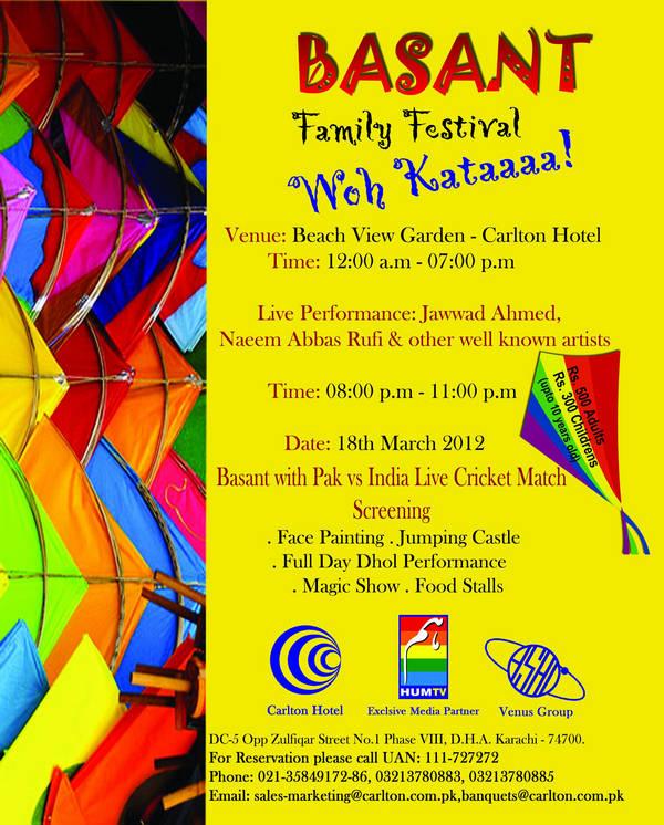Basant Family Festival By Hum TV – Paki Mag