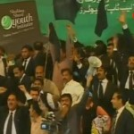 Laptop Ceremony in Sargodha University - Lawyers Protest