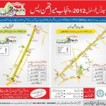 Punjab Marathon Race Lahore - Punjab Sports Festival 2012