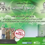 Shahbaz Sharif Laptop Distribution in Gujrat on March 15 2012