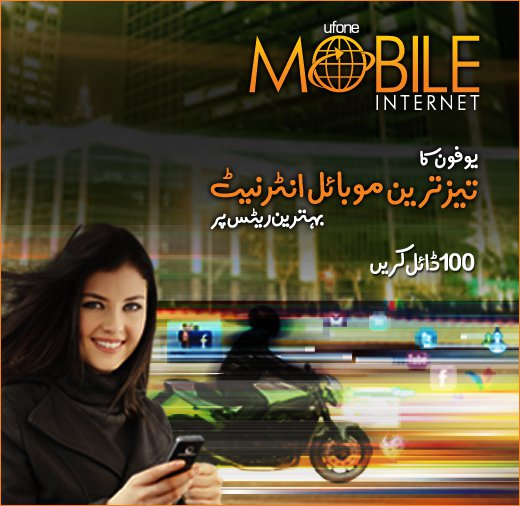 Ufone Internet Package – Fastest Mobile Internet