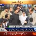 Yousuf Raza Gillani Declared Guilty of Contempt by Supreme Court