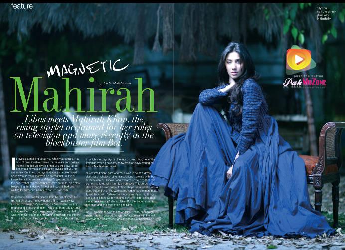 Mahira Khan Libas Magazine 4