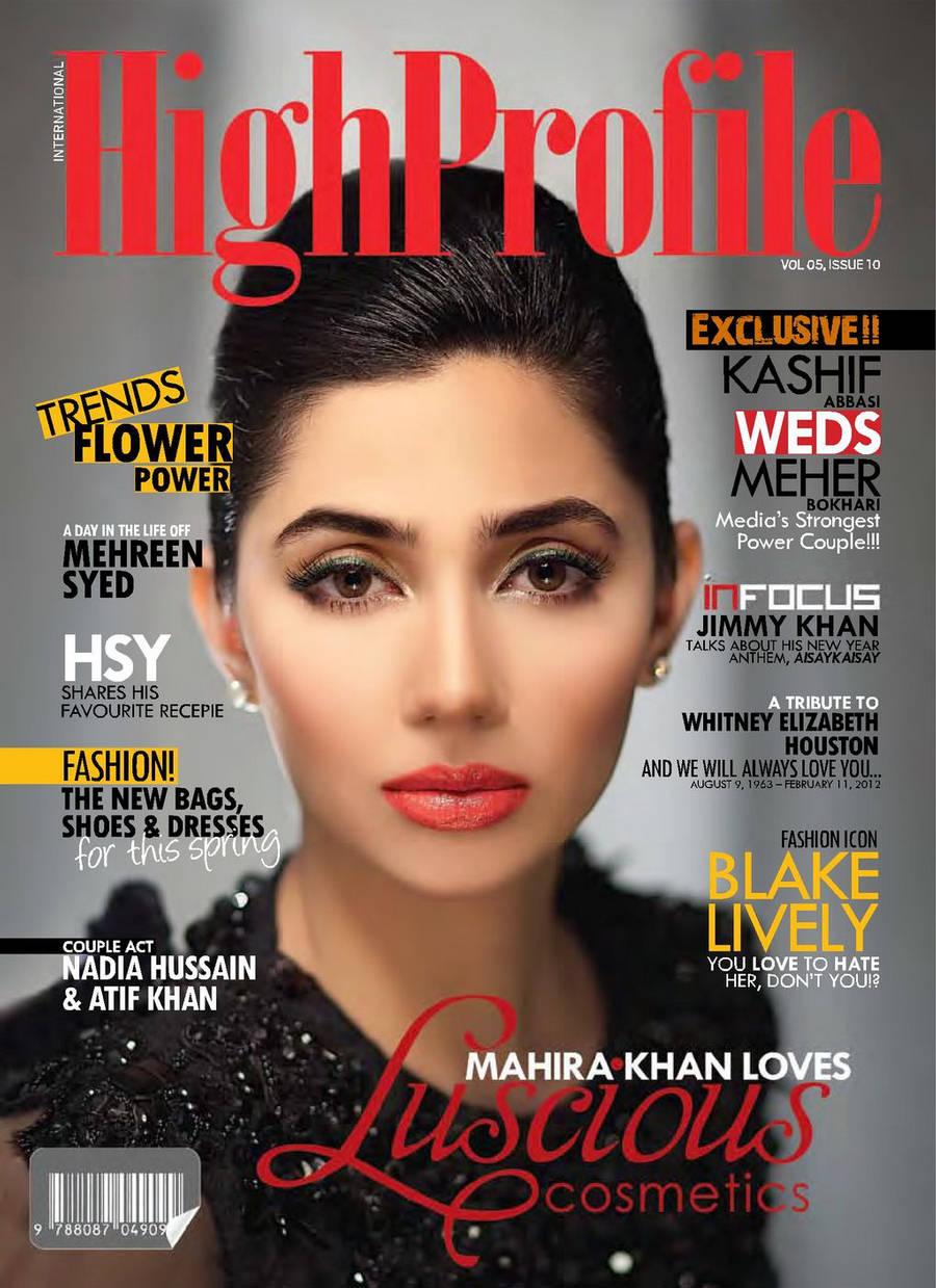 magazine mahira khan profile showbiz pakistan mag