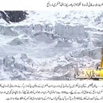 ISPR Issued Persons Names List (Civil & Army) Buried in snow at Siachen Glacier Near Skardu
