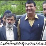 Ameer Muqam in Batgram 2