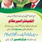 Ameer Muqam in Swat