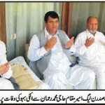 Ameer Muqam in Swat for Fatiha
